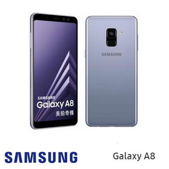 【4G / 32G】SAMSUNG Galaxy A8 5.6吋八核心智慧型手机 - 暧昧紫(A530紫灰)