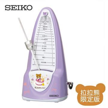 SEIKO 拉拉熊機械式節拍器-紫色
