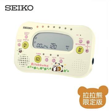 SEIKO 拉拉熊3合1調音節拍器-鵝黃色