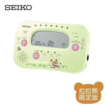 SEIKO 拉拉熊3合1調音節拍器-檸檬綠