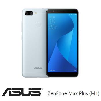 【3G / 32G】ASUS ZenFone Max Plus 5.7吋大電量智慧型手機 - 冰川藍