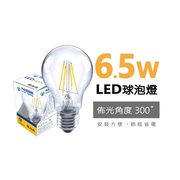 木林森 6.5W 可調光LED燈泡-燈泡色(WA2D27-6.5)