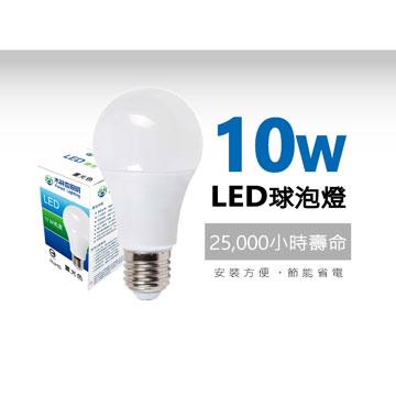木林森 10W LED燈泡-白光