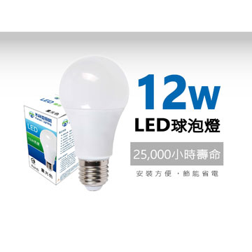 木林森 12W LED燈泡-白光(WA2W21-12)