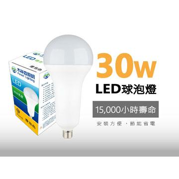 木林森 30W LED灯泡-黄光(WA2S20-30)