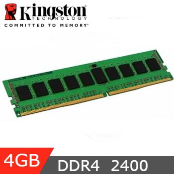 金士顿Long-Dimm DDR4-2400/4G(KCP424NS6/4)