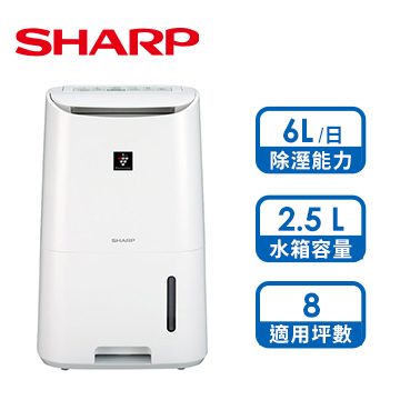 SHARP 6L空氣清淨除濕機