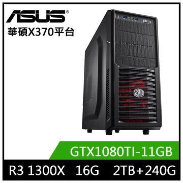 華碩X370平台[戰鬥炎皇]R3四核獨顯SSD電玩機