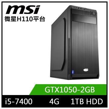 微星H110平台[星焱戰龍]i5四核獨顯電玩機