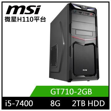 微星平台[星焱少帥]i5四核GT710獨顯電玩機