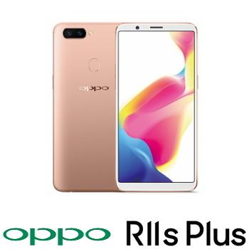 【6G / 64G】OPPO R11s Plus  6.4吋18:9全螢幕八核心智慧型手機 - 香檳色(CPH1721香檳)