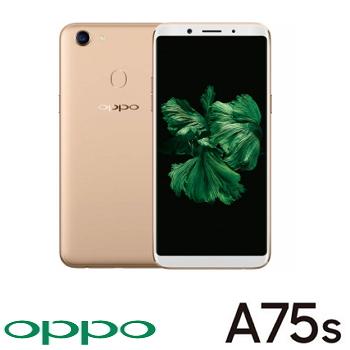 【4G / 64G】OPPO A75s 6吋18:9全螢幕八核心智慧型手機 - 香檳色