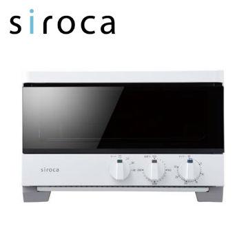 SIROCA石墨瞬間發熱烤箱烤麵包機-白(ST-G1110(W))