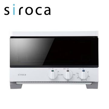 SIROCA石墨瞬間發熱烤箱烤麵包機-白