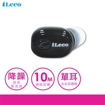 iLeeo IEPM-X7BT 蓝牙4.1单耳耳机麦克风