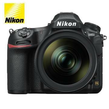 NIKON D850數位單眼相機(KIT)