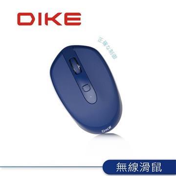 DIKE DMW120 Expert DPI可调式无线鼠标-蓝(DMW120-BU)