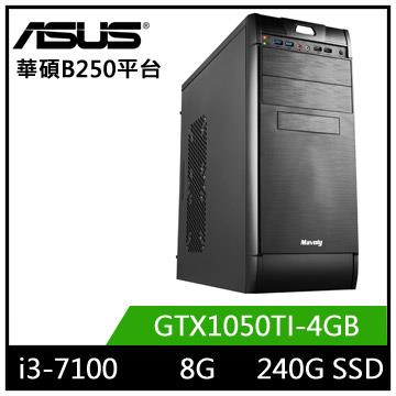 華碩B250平台[神盾魔神]i3雙核獨顯SSD電玩機