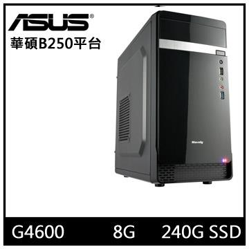 華碩B250平台[激戰英雄]雙核SSD電腦
