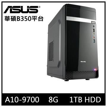 華碩B350平台[金剛戰士]A10四核電腦