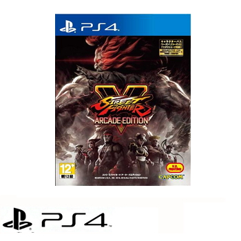 PS4 快打旋风5 大型电玩版 Street Fighter V: Arcade Edition