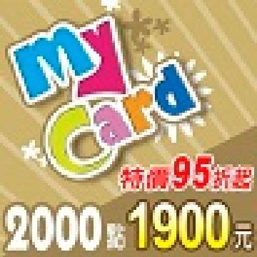 「特典限定」【2000點-95折創世破曉】MyCard(2000點-95折創世破曉)