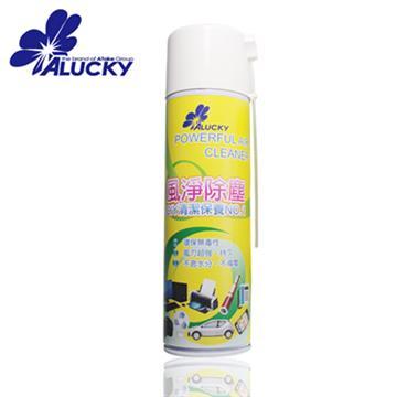 ALUCKY 风净除尘罐(ACS-CL-23)