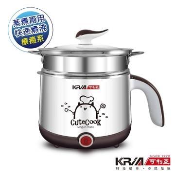 可利亞1.7L雙層防燙多功能食蒸煮鍋
