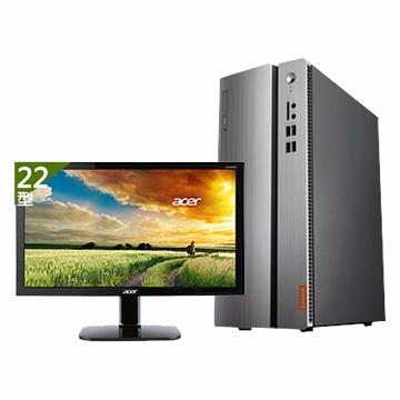 【超值组】LENOVO 510 7代i5 GT730 2TB混碟桌上型主机+【22型】ACER KA220HQ 液晶显示器(IC 510_90G800JUTV)