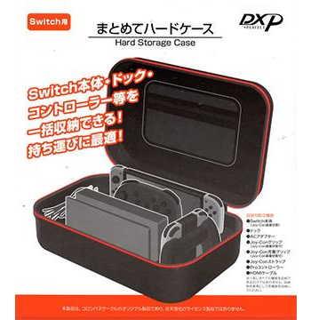 DXP Nintendo Switch 全週邊收納豪華包