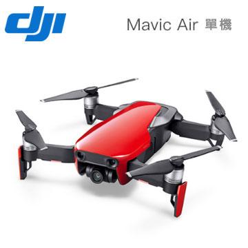 DJI Mavic AIR 空拍機-單機(烈焰紅)(170410012C)