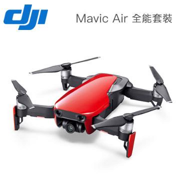 DJI Mavic AIR 空拍機-全能套裝組(烈焰紅)