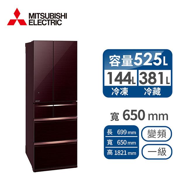 MITSUBISHI 525公升玻璃镜面六门变频冰箱(MR-WX53C-BR)
