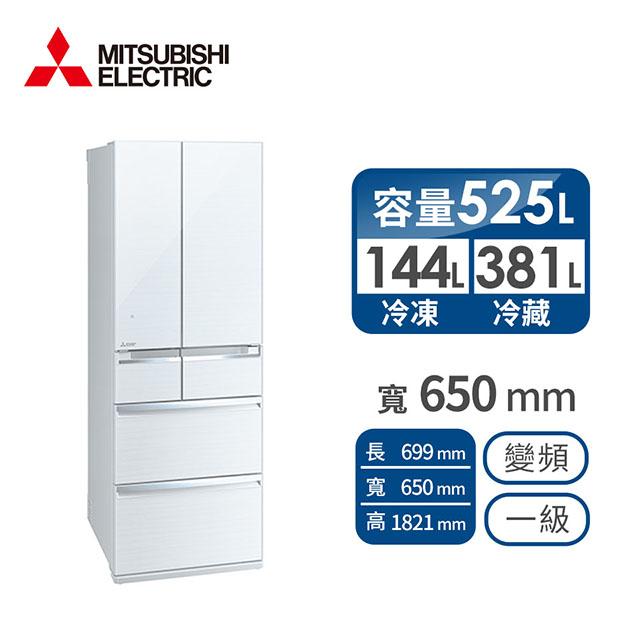 MITSUBISHI 525公升玻璃镜面六门变频冰箱(MR-WX53C-W)