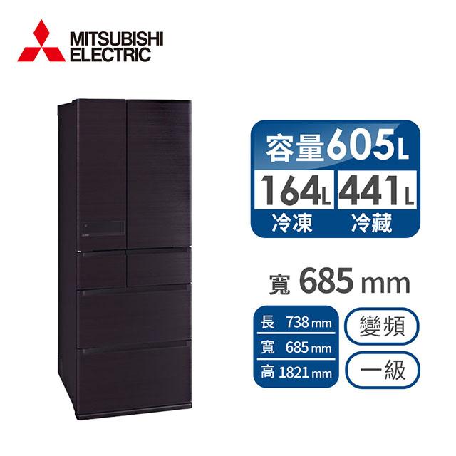 MITSUBISHI 605公升六门变频冰箱(MR-JX61C-RW)
