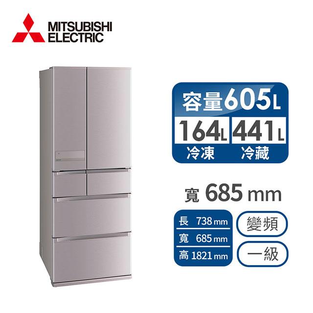 MITSUBISHI 605公升六门变频冰箱(MR-JX61C-N)