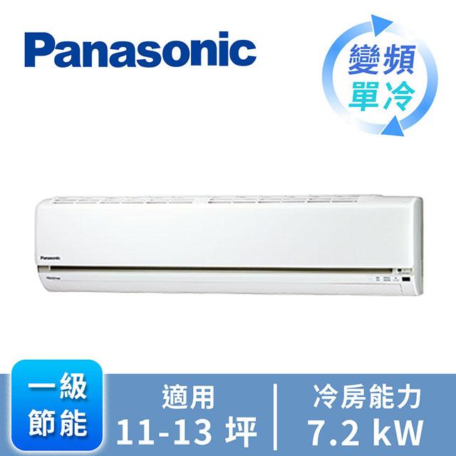 Panasonic ECONAVI+nanoe1对1变频单冷空调(CU-LJ71BCA2)