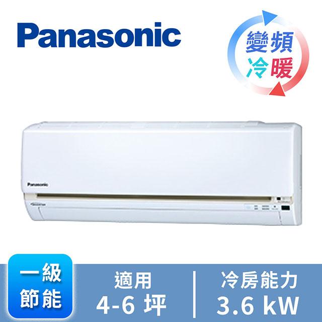 Panasonic ECONAVI+nanoe1对1变频冷暖空调(CU-LJ36BHA2)