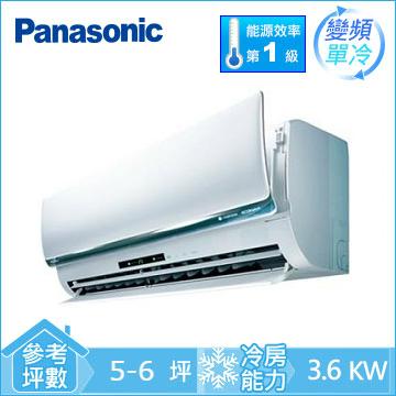 Panasonic ECONAVI+nanoe 1对1变频单冷空调(CU-LX36BCA2)
