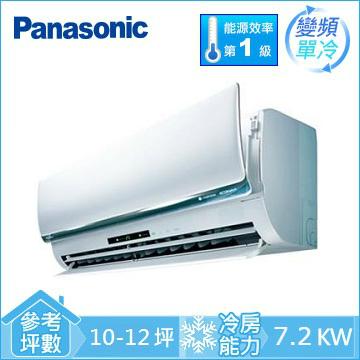 Panasonic ECONAVI+nanoe 1对1变频单冷空调(CU-LX71BCA2)
