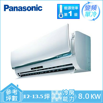 Panasonic ECONAVI+nanoe 1对1变频单冷空调(CU-LX80BCA2)
