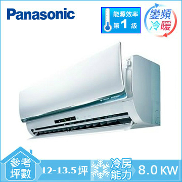 Panasonic ECONAVI+nanoe 1对1变频冷暖空调(CU-LX80BHA2)