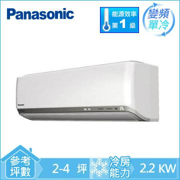 Panasonic ECONAVI+nanoeX1对1变频单冷空调(CU-PX22BCA2)