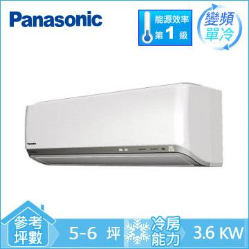 Panasonic ECONAVI+nanoeX1对1变频单冷空调(CU-PX36BCA2)