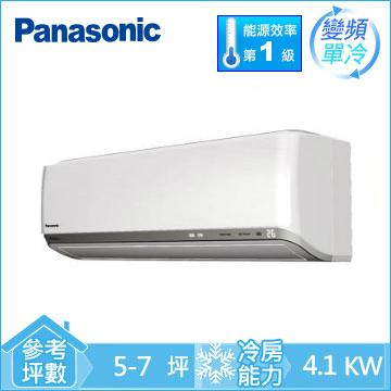 Panasonic ECONAVI+nanoeX1对1变频单冷空调(CU-PX40BCA2)
