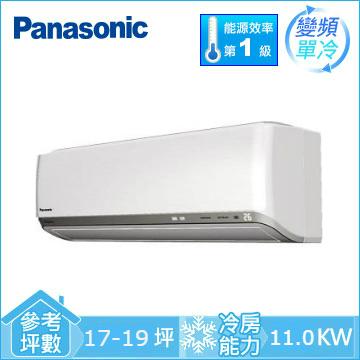 Panasonic ECONAVI+nanoeX1对1变频单冷空调(CU-PX110BCA2)