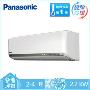 Panasonic ECONAVI+nanoeX1对1变频冷暖空调(CU-PX22BHA2)