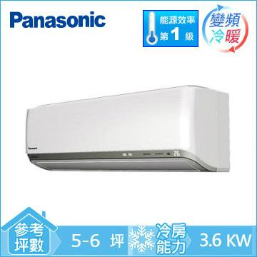 Panasonic ECONAVI+nanoeX1对1变频冷暖空调(CU-PX36BHA2)