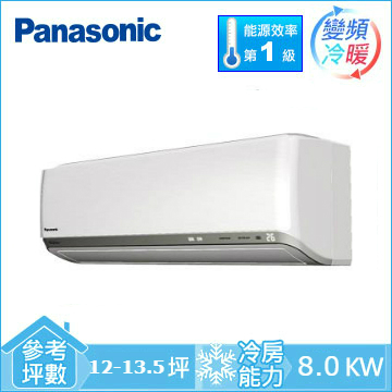 Panasonic ECONAVI+nanoeX1对1变频冷暖空调(CU-PX80BHA2)