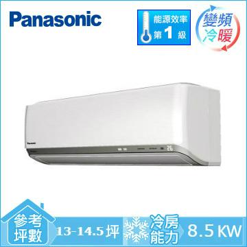 Panasonic ECONAVI+nanoeX1对1变频冷暖空调(CU-PX90BHA2)